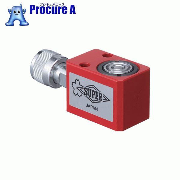 スーパー 油圧シリンダ(単動式) HC5S25N ▼837-0727 (株)スーパーツール