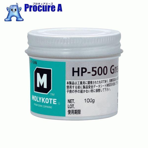 モリコート フッソ・超高性能 HP-500グリース 100g HP-500-01 ▼123-0042 東レ・ダウコーニング(株)