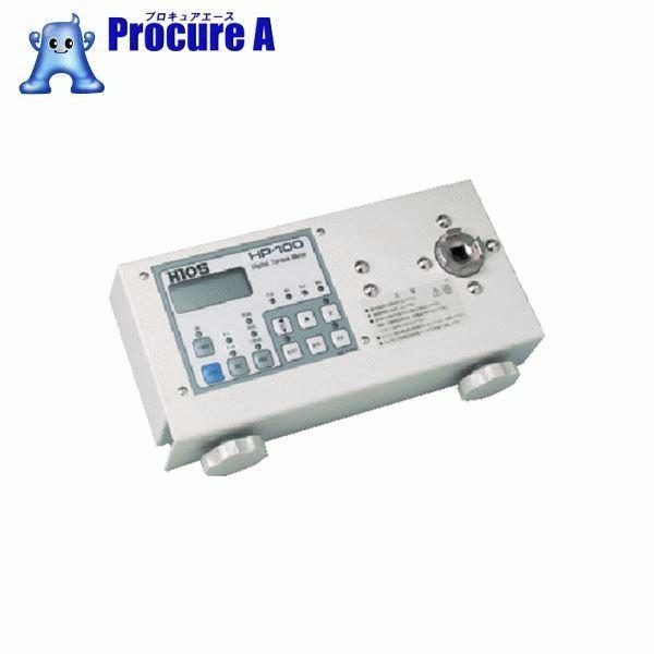 ハイオス 計測器 HP-10 ▼813-7003 (株)ハイオス