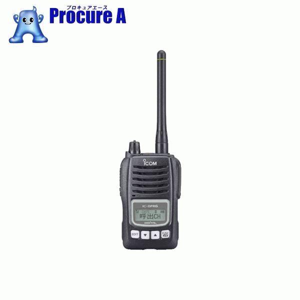 アイコム 高出力デジタル簡易無線機 IC-DPR6 ▼423-5622 アイコム(株)