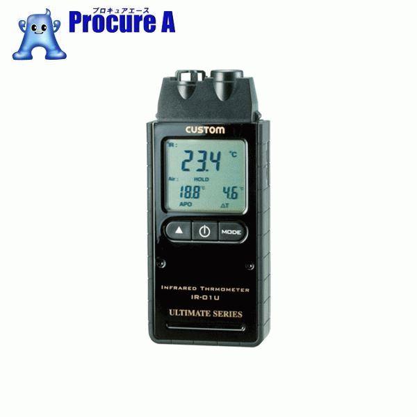 カスタム 赤外線放射温度計 IR-01U ▼449-2161 (株)カスタム