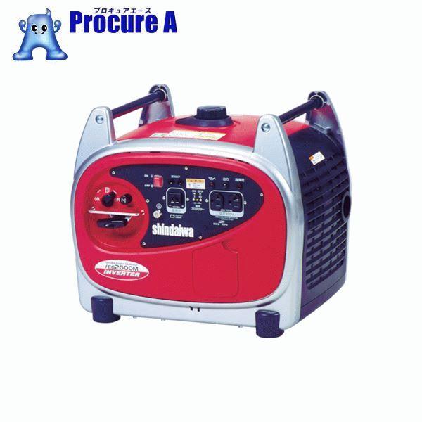 新ダイワ 防音型インバーター発電機 2.0kVA IEG2000M-Y ▼468-9381 (株)やまびこ