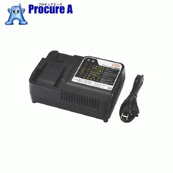 MAX 14.4Vリチウムイオン急速充電器 JC-925 ▼471-6060 マックス(株)