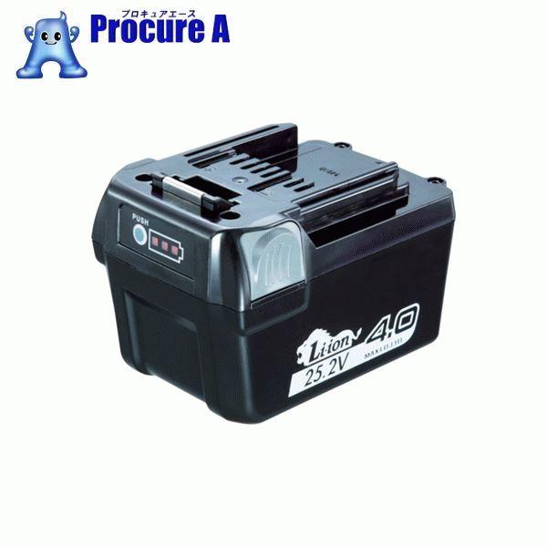 MAX 25.2Vリチウムイオン電池パック JP-L92540A JP-L92540A ▼760-3843 マックス(株)
