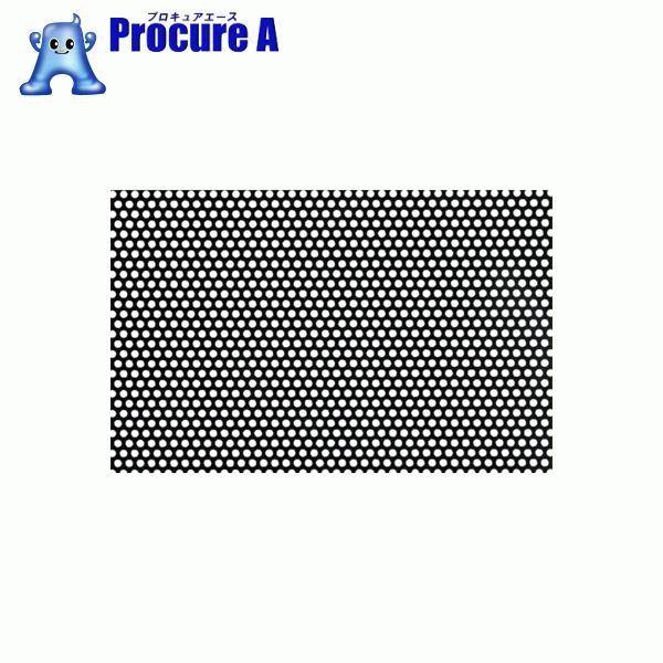 OKUTANI 樹脂パンチング 1.0TXD3XP5 910X910 グレー JP-PVC-T1D3P5-910X910/GRY ▼856-1535 (株)奥谷金網製作所
