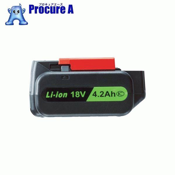 空研 KW―E190pro用電池パック(18V 4.2Ah) KB9L51J ▼764-7867 (株)空研