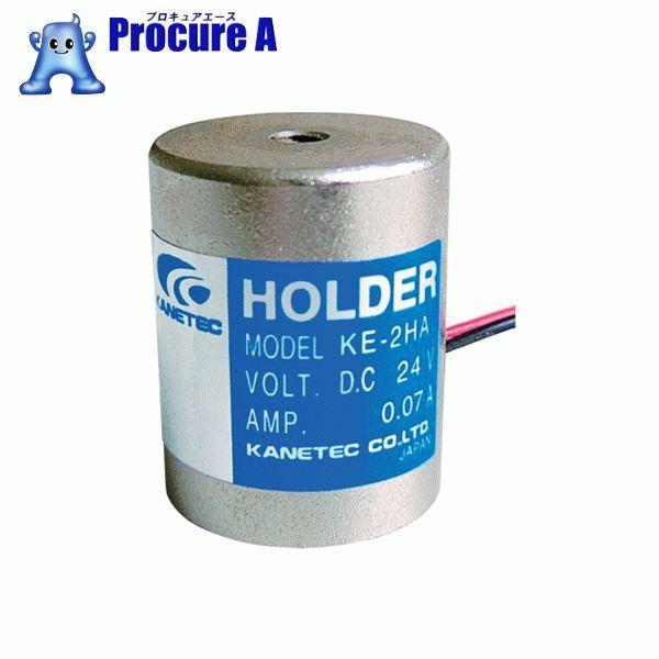 カネテック 電磁ホルダー 径20mm×高さ25mm KE-2HA ▼239-4073 カネテック(株)