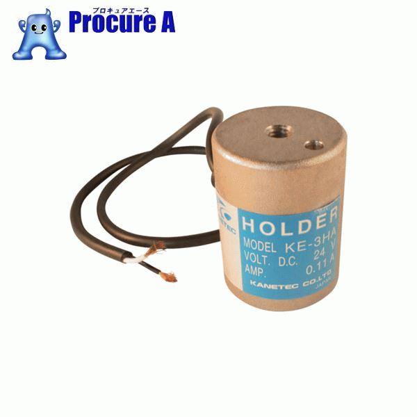 カネテック 電磁ホルダー KE-3HA ▼239-4081 カネテック(株)
