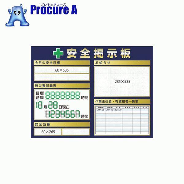 つくし スチール製ミニ掲示板 2列タイプ KG-1211A ▼755-4711 (株)つくし工房 【代引決済不可】