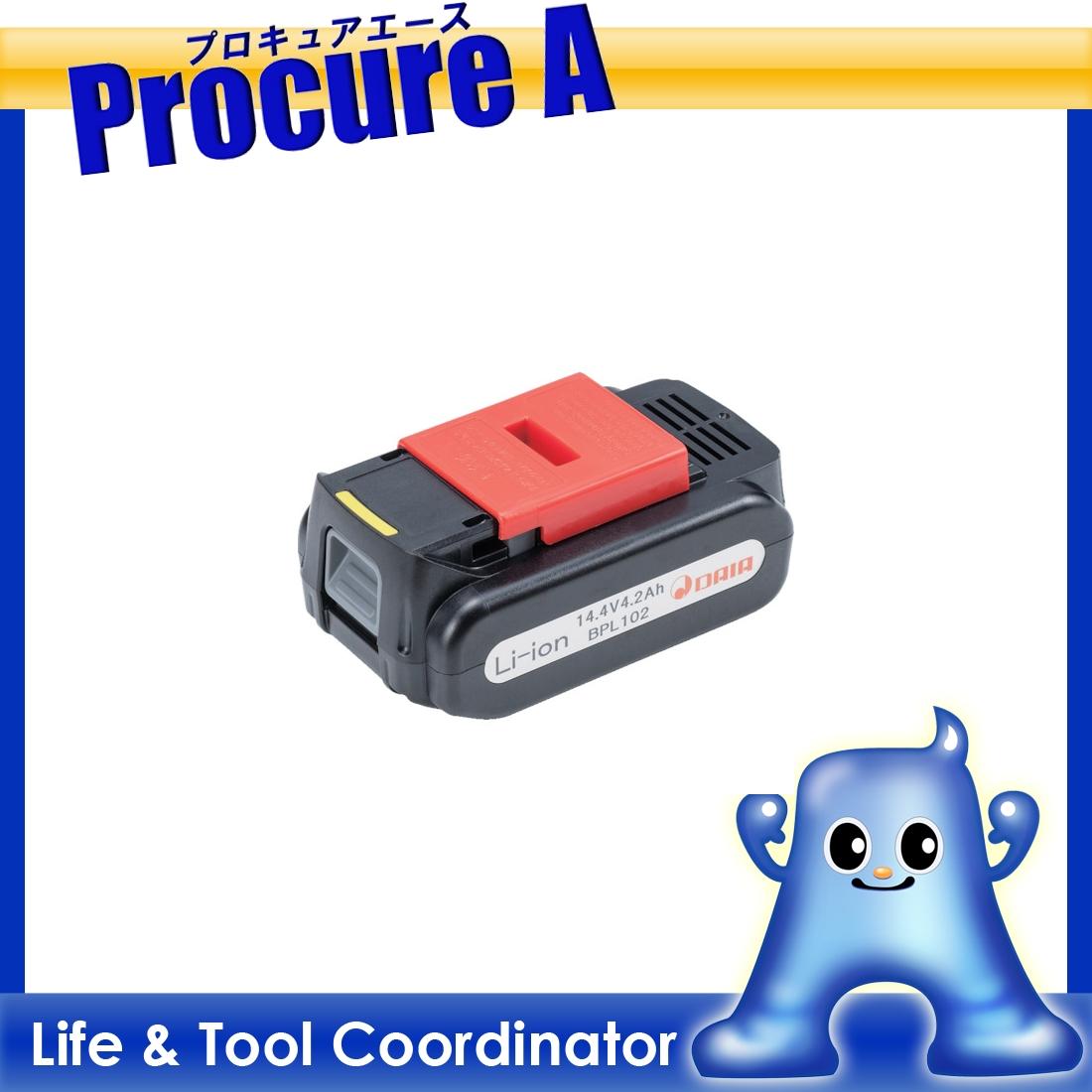 ダイア HPN-250RL 電池パック リチウムイオン電池 KGP015A ▼764-0978 (株)ダイア 【代引決済不可】
