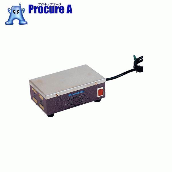 カネテック テーブル形脱磁器 KMD型 KMD-20C ▼107-7376 カネテック(株)