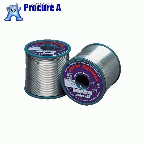 アルミット KR‐19SHRMA KR19SHRMA-SN60-P-3-1.0MM ▼215-1171 日本アルミット(株)