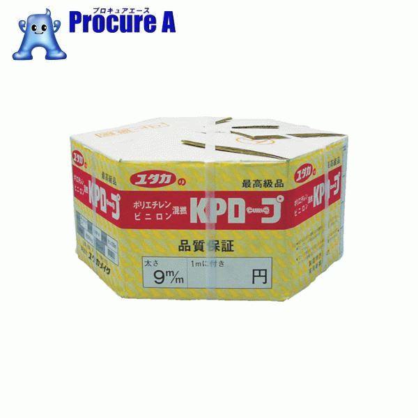 ユタカメイク KPメーターパックロープ 9mm×200m KMP-9 ▼367-5785 (株)ユタカメイク