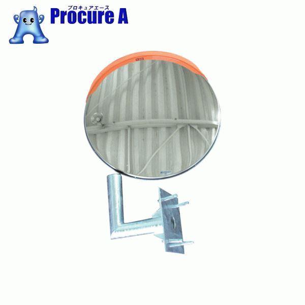 積水 ジスミラー「壁取付型」 KM600S-YO ▼460-6124 積水樹脂(株) 【代引決済不可】