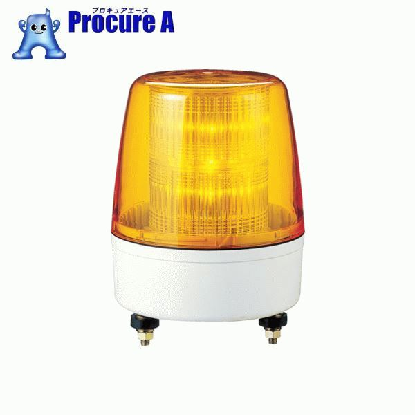 パトライト LED流動・点滅表示灯 色:黄 KPE-220A-Y ▼751-4468 (株)パトライト