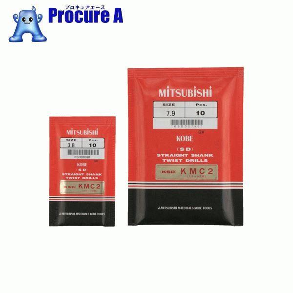 三菱K コバルトストレート6.1mm KSDD0610 10本▼110-5230 三菱マテリアル(株) MITSUBISHI
