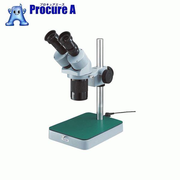 HOZAN 実体顕微鏡 デバイスビュアー10×/20× L-50 ▼119-6375 ホーザン(株)