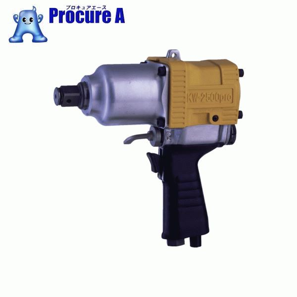 空研 3/4インチSQ超軽量インパクトレンチ(19mm角) KW-2500PRO ▼295-4401 (株)空研