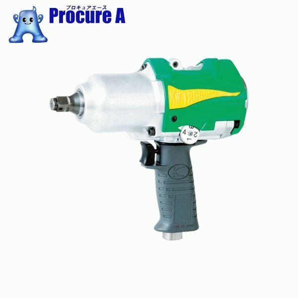 空研  1/2インチ超軽量インパクトレンチ(12.7mm角) KW-1800PROI ▼351-7594 (株)空研