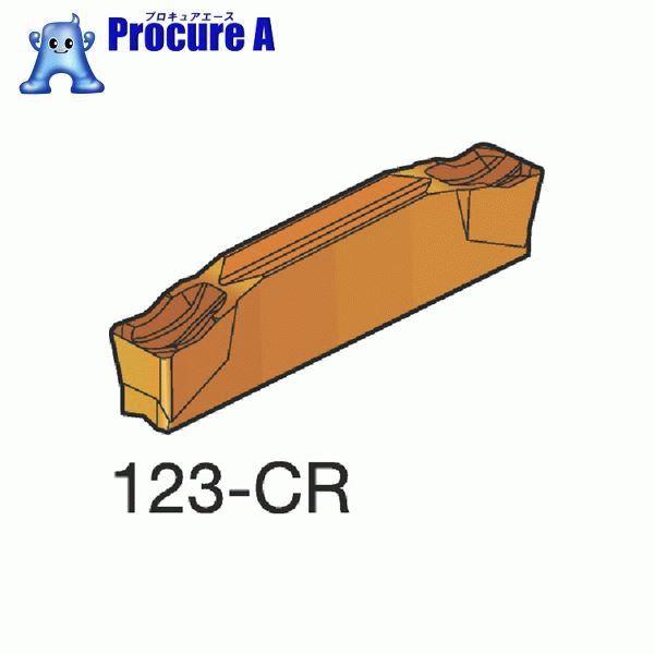 サンドビック コロカット2 突切り・溝入れチップ 1125 COAT L123G2-0300-0503-CR 1125 10個▼607-8371 サンドビック(株)コロマントカンパニー
