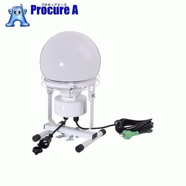 日動 連結LED投光器 ディスクボール100W 床スタンド式 昼白色 L100W-AB-50K ▼835-7705 日動工業(株)