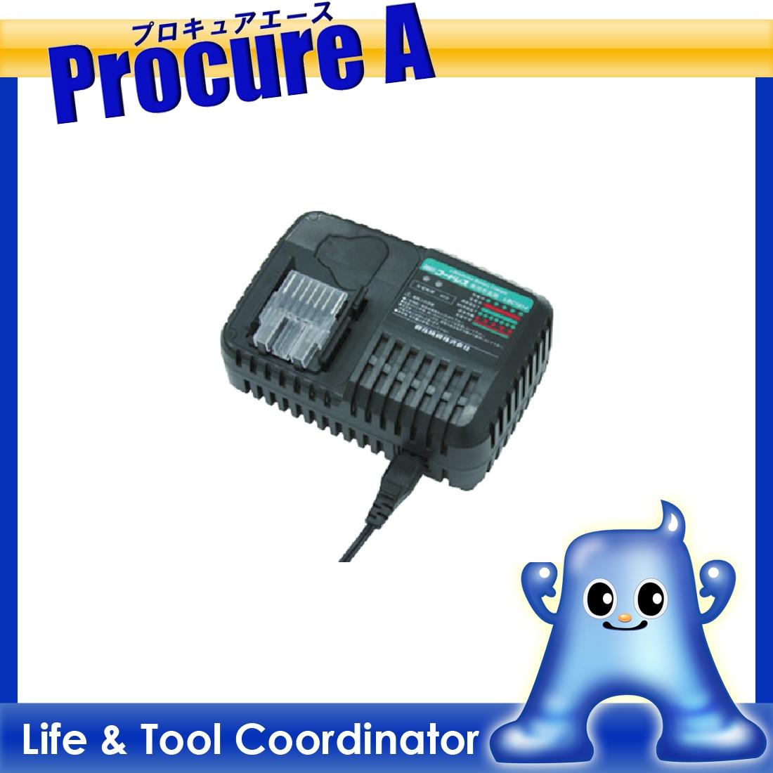育良 IS-MP15LE 18LE用充電器(52128) LBC1814 ▼382-4365 育良精機(株)