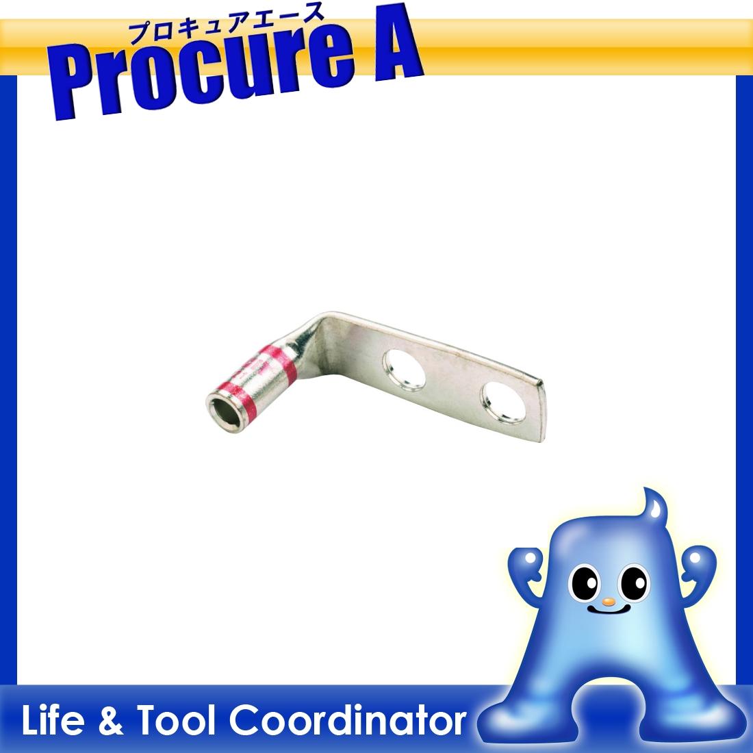 パンドウイット 銅製圧縮端子 標準バレル 2つ穴 90°アングル (50個入) LCD8-14AF-L ▼785-1383 パンドウイットコーポレーション