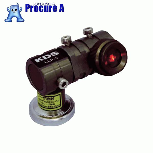 KDS ラインレーザープロジェクター5 LLP-5 ▼363-4531 ムラテックKDS(株)