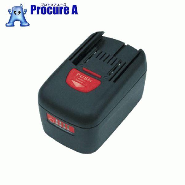 育良 IS-MP15LE 18LE用電池パック(52129) LIB1830 ▼382-4373 育良精機(株)