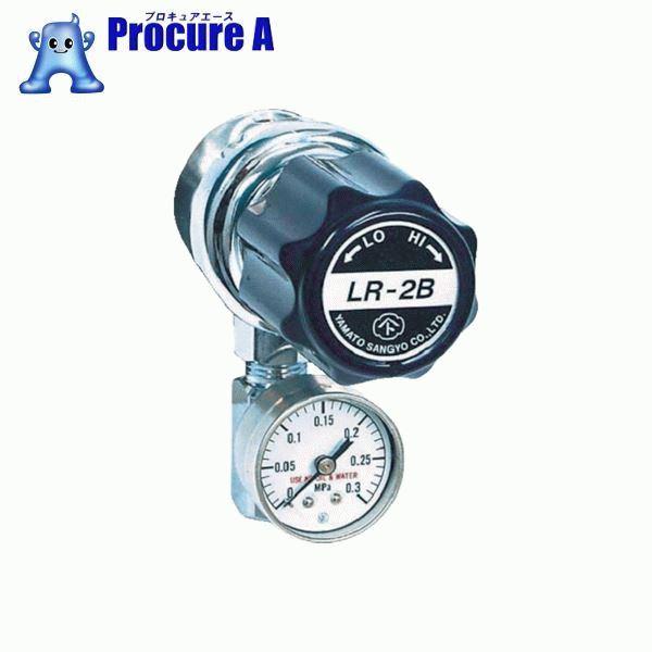 ヤマト 分析機用ライン圧力調整器 LR-2S L9タイプ LR2SRL9TRC ▼434-4685 ヤマト産業(株)