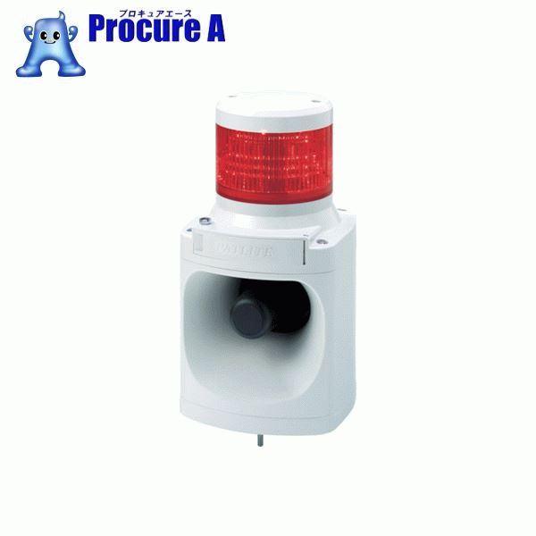 パトライト LED積層信号灯付き電子音報知器 色:赤 LKEH-102FA-R ▼751-4620 (株)パトライト