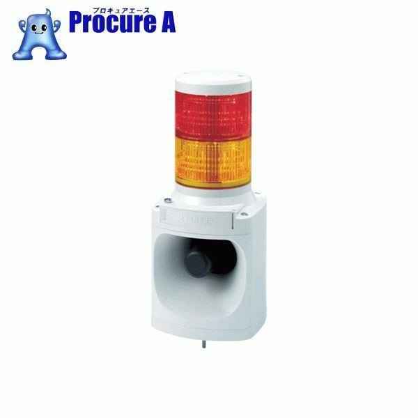 パトライト LED信号灯付き電子音報知器 LKEH-202FA-RY ▼751-4654 (株)パトライト