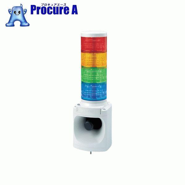 パトライト LED積層信号灯付き電子音報知器 LKEH-410FA-RYGB ▼751-4727 (株)パトライト