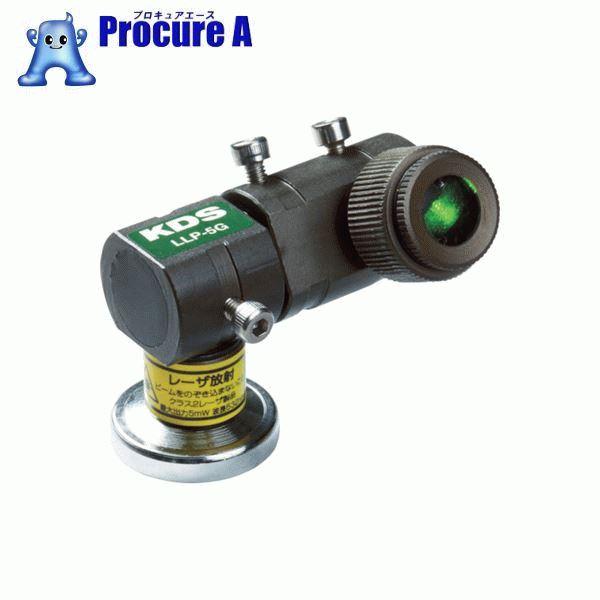 KDS ラインレーザープロジェクター5RG LLP-5RG ▼773-6517 ムラテックKDS(株)