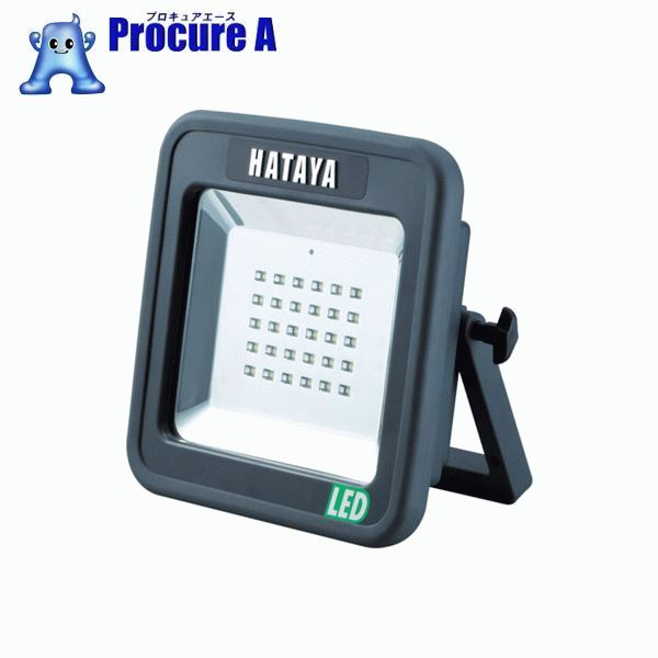 【送料無料】ハタヤ 充電式LEDケイ・ライトプラス フロアスタンドタイプ LWK-15 493-2421[21149K][APA] (株)ハタヤリミテッド