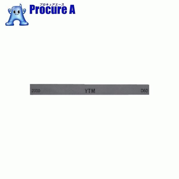 チェリー 金型砥石 YTM (20本入) 2000 M46D ▼121-7976 (株)大和製砥所