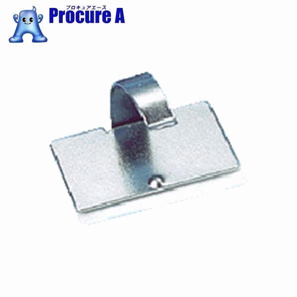 パンドウイット 固定具 VHB粘着テープ付きメタルコードクリップ (500個入) MACC25-AV-D ▼438-2544 パンドウイットコーポレーション