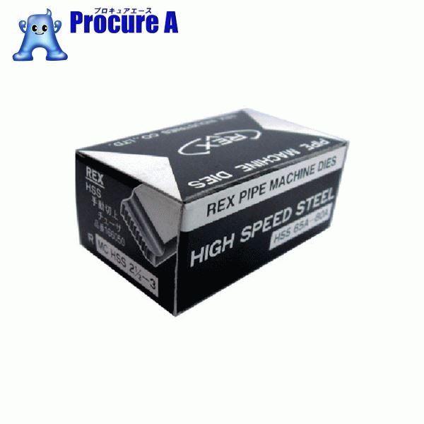 REX 手動切上チェザー MCHSS65A-80A MCHSS65A-80A ▼122-8323 レッキス工業(株)