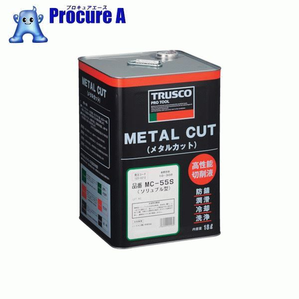 TRUSCO メタルカット ソリュブル高圧対応型 18L MC-55S ▼123-0212 トラスコ中山(株)