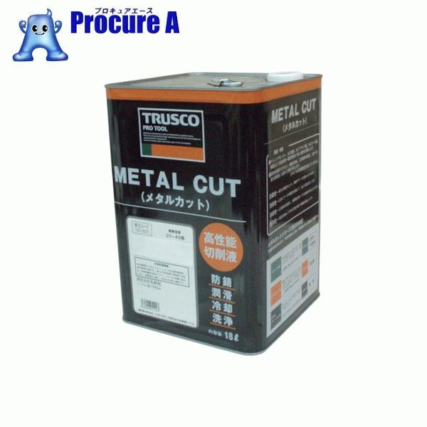 TRUSCO メタルカット エマルション高圧対応油脂型 18L MC-16E ▼243-8798 トラスコ中山(株)