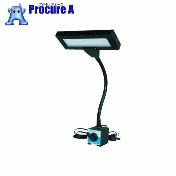 カネテック LEDライトスタンド ME-LED-10 ▼380-8491 カネテック(株)