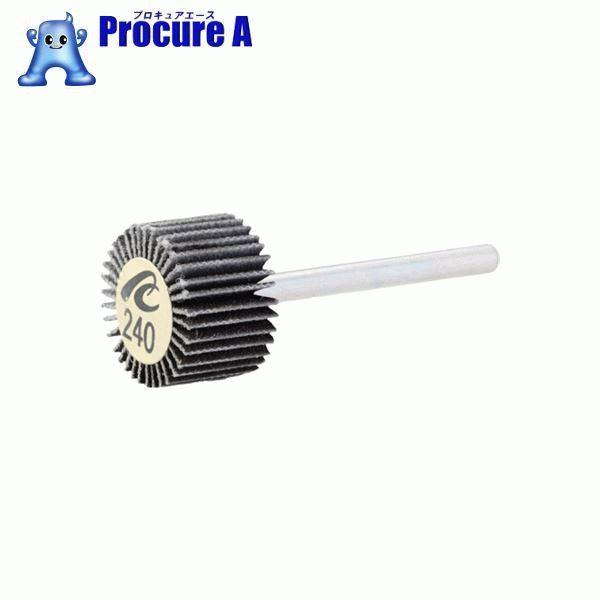 AC マイクロフラップ MF2510-400 10個▼407-0968 (株)イチグチ