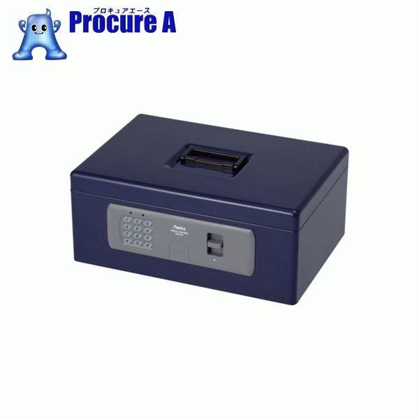 アスカ デジタル手提金庫 MCB700 ▼441-0041 (株)アスカ