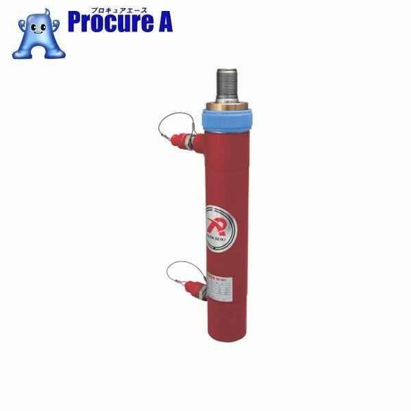 RIKEN 複動式油圧シリンダ- MD1-250VC ▼819-9937 (株)理研商会 【代引決済不可】