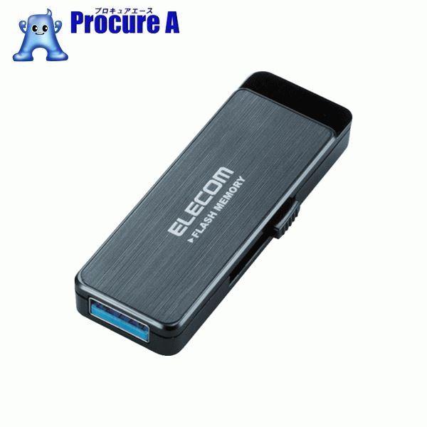 エレコム USB3.0フラッシュ 32GB AESセキュリティ機能付 ブラック MF-ENU3A32GBK ▼820-0242 エレコム(株)