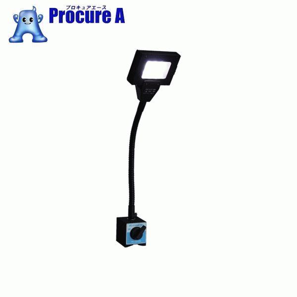 カネテック LEDライトスタンド ME-LED-55A ▼835-5078 カネテック(株)