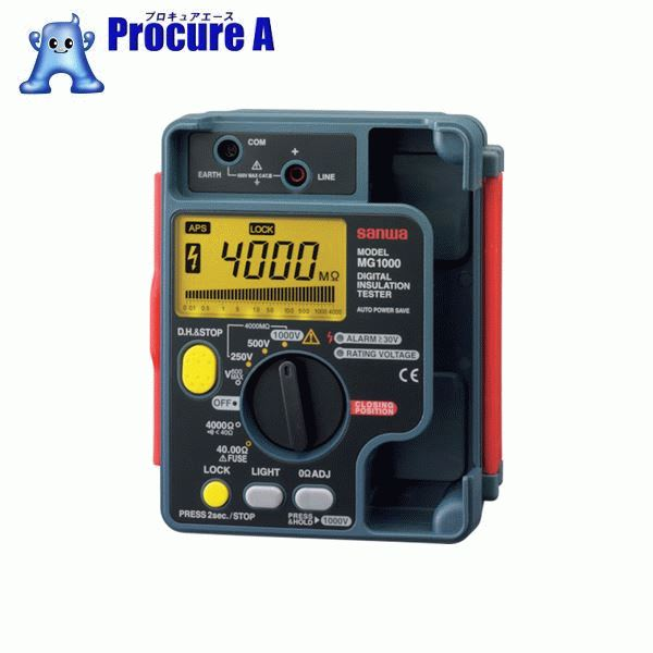 SANWA デジタル絶縁抵抗計 1000V/500V/250V MG1000 ▼333-4031 三和電気計器(株)