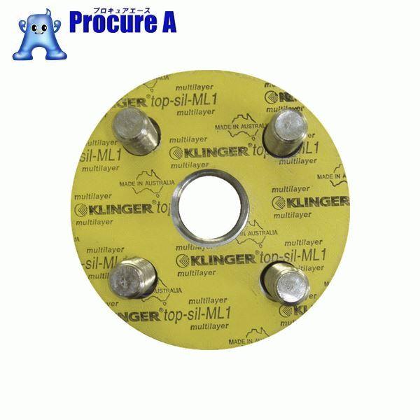 クリンガー フランジパッキン(5枚入り) ML1-10K-80A ML1-10K-80A ▼320-2780 クリンガー社