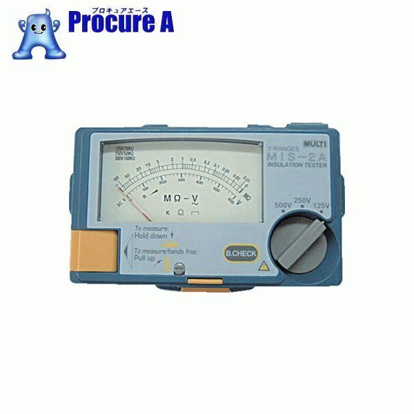 マルチ アナログ絶縁抵抗計 MIS-2A ▼321-4338 マルチ計測器(株)