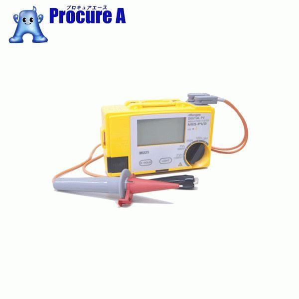 マルチ 太陽電池パネル対応絶縁抵抗計 MIS-PV2 ▼758-7538 マルチ計測器(株)
